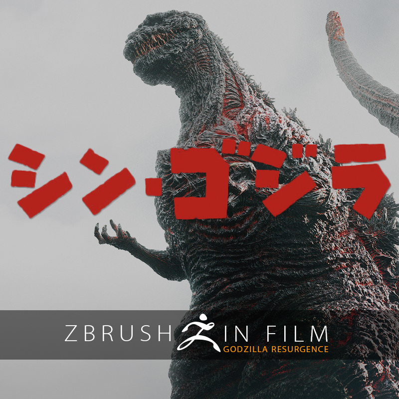 Making of Godzilla Resurgence