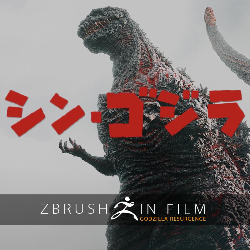 Making of Godzilla Resurgence