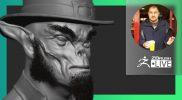 Character Art for Video Games: Leprechaun! – Brendon Isaiah Bengtson – ZBrush 2021.6