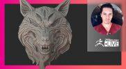 [ES-MX & EN] Creación de Criaturas & Personajes: Stylized Wolf Sculpt – Óscar Trejo – ZBrushCoreMini