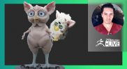 Creature & Character Creation: Furby Creature Design – Oscar Trejo – ZBrush 2021.6