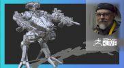 Kermaco: Mech Design & Futuristic Concepts – Ara Kermanikian –  Season 4: Episode 9