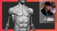 Enter the ZBHO Dojo: Anatomy Critiques – Spicer McLeroy – ZBrush 2021.6