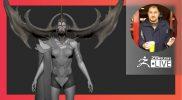 Dark Fantasy Concept Concept Art to 3D – Brendon Isaiah Bengtson with Bjorn Hurri – ZBrush 2021.6